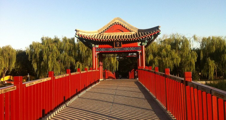 Western_Academy_of_Beijing_bridge